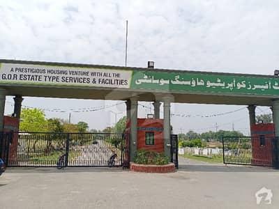 گورنمنٹ آفیسرز ہاؤسنگ سوسائٹی ۔ بلاک سی گورنمنٹ آفیسرز کوآپریٹیو ہاؤسنگ سوسائٹی لاہور میں 1 کنال رہائشی پلاٹ 28 لاکھ میں برائے فروخت۔