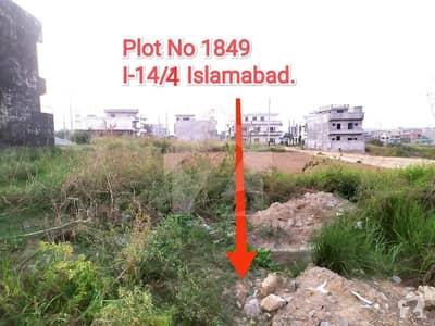 آئی ۔ 14/4 آئی ۔ 14 اسلام آباد میں 7 مرلہ رہائشی پلاٹ 1.05 کروڑ میں برائے فروخت۔