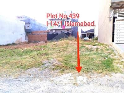 آئی ۔ 14/1 آئی ۔ 14 اسلام آباد میں 6 مرلہ رہائشی پلاٹ 1 کروڑ میں برائے فروخت۔