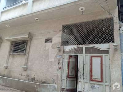 Affordable House For Sale In Baldia Town