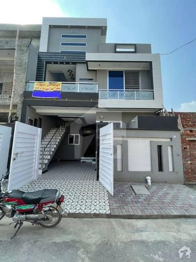 5 Marla House For Sale In Al Rehman Garden Phase 2 C Block