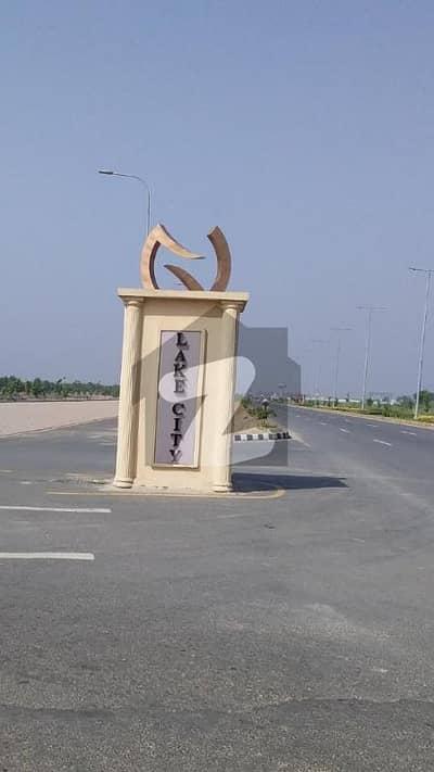 لیک سٹی ۔ سیکٹر ایم ۔ 6 لیک سٹی رائیونڈ روڈ لاہور میں 10 مرلہ رہائشی پلاٹ 1.68 کروڑ میں برائے فروخت۔