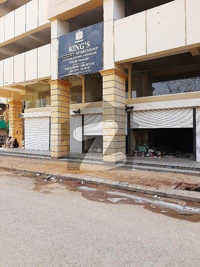 4752 Square Feet Shop Is Available For Rent In Shaheed Millat Road