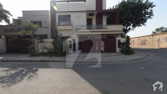 Find The Best House In Lahore