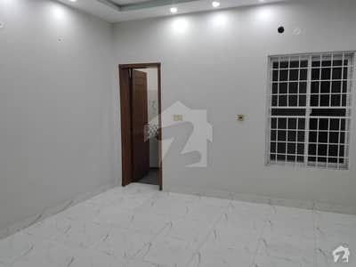 Reserve A Centrally Located House In Allama Iqbal Town