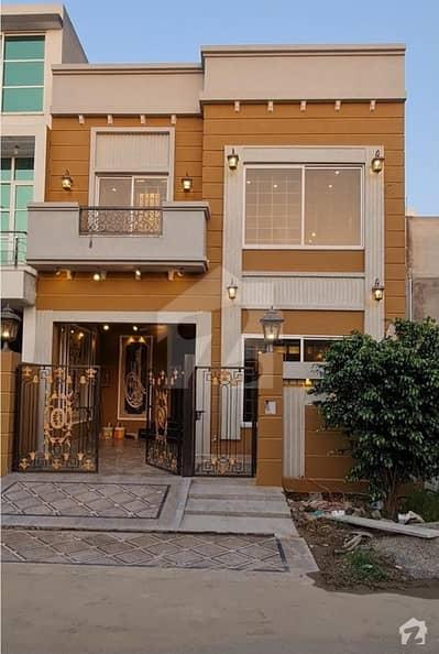5 Marla Most Luxury House Of Citi Housing