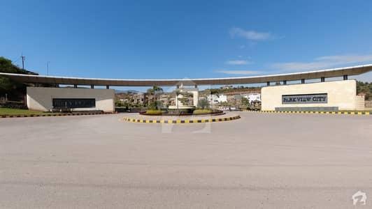 پارک ویو سٹی اسلام آباد میں 10 مرلہ پلاٹ فائل 23.75 لاکھ میں برائے فروخت۔