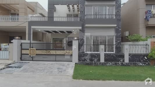 Looking For A House In Divine Gardens Lahore