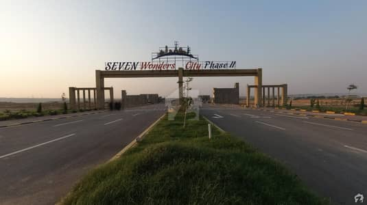 720 Square Feet Residential Plot Available For Sale In Seven Wonders City
