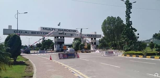 ایم پی سی ایچ ایس - بلاک جی ایم پی سی ایچ ایس ۔ ملٹی گارڈنز بی ۔ 17 اسلام آباد میں 8 مرلہ رہائشی پلاٹ 60 لاکھ میں برائے فروخت۔