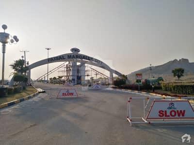 فیصل مارگلہ سٹی بی ۔ 17 اسلام آباد میں 5 مرلہ رہائشی پلاٹ 55 لاکھ میں برائے فروخت۔