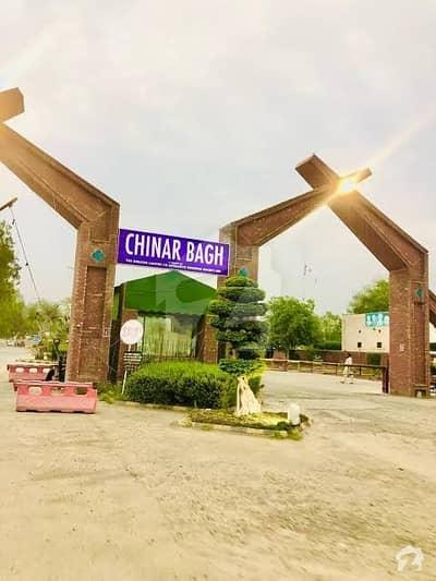 چنار باغ ۔ شاہین بلاک چنار باغ لاہور میں 1 کنال رہائشی پلاٹ 78.5 لاکھ میں برائے فروخت۔