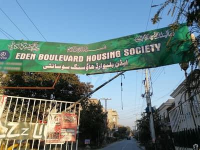 ایڈن بولیوارڈ ہاؤسنگ سکیم کالج روڈ لاہور میں 5 مرلہ رہائشی پلاٹ 55 لاکھ میں برائے فروخت۔