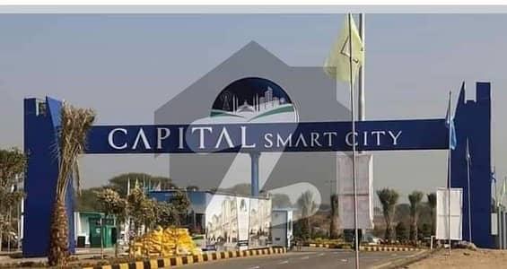 کیپٹل سمارٹ سٹی راولپنڈی میں 3 کمروں کا 5 مرلہ فلیٹ 94.8 لاکھ میں برائے فروخت۔