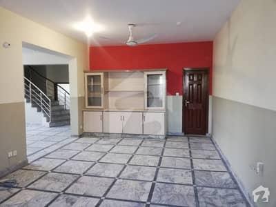 Lower Ground Floor For Rent