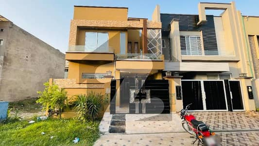 Paragon City 5 Marla Beautiful Modern Design House For Sale