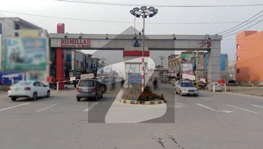 بسم اللہ ہاؤسنگ سکیم فیز 2 بسم اللہ ہاؤسنگ سکیم لاہور میں 2 مرلہ کمرشل پلاٹ 50 لاکھ میں برائے فروخت۔