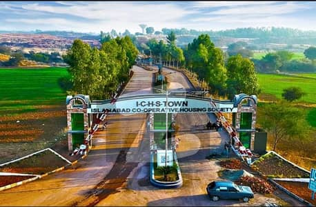 Golden Opportunity To Buy Commercial Plot In ICHS Islamabad Limited Time Offer