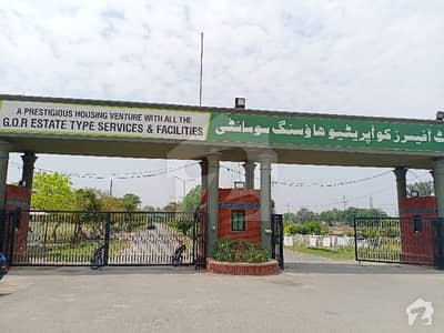 گورنمنٹ آفیسرز ہاؤسنگ سوسائٹی ۔ بلاک اے گورنمنٹ آفیسرز کوآپریٹیو ہاؤسنگ سوسائٹی لاہور میں 1 کنال رہائشی پلاٹ 65 لاکھ میں برائے فروخت۔