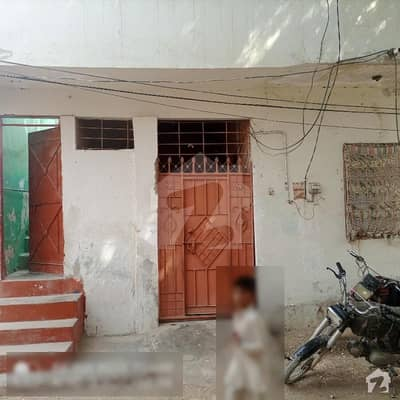 Anarkali House For Sale Ground  1