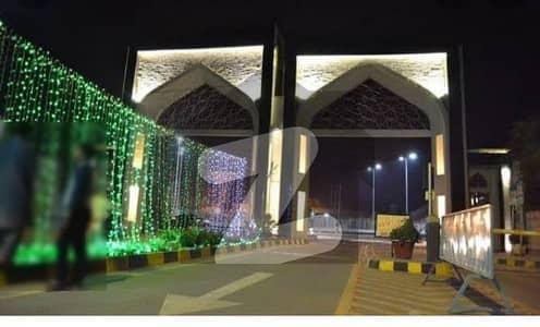 پاک عرب ہاؤسنگ سوسائٹی فیز 2 پاک عرب ہاؤسنگ سوسائٹی لاہور میں 5 مرلہ رہائشی پلاٹ 27 لاکھ میں برائے فروخت۔