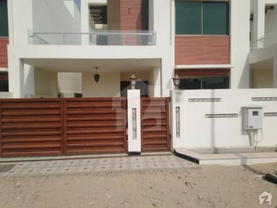 Reserve A House Now In DHA Defence