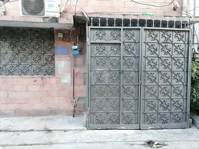 Ready To Buy A House In Allama Iqbal Town Lahore