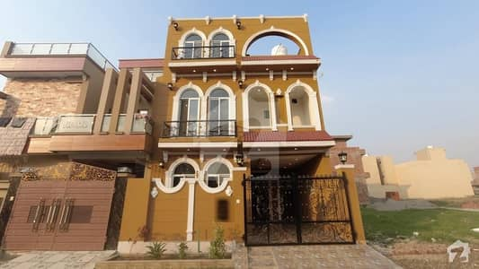5 Marla House For Sale In Lahore