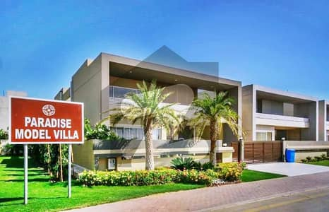 500 Sq Yards Brand New Modern Villa For Sale In Bahria Town