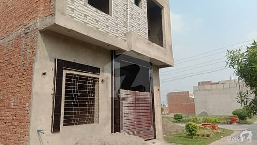 3 Marla House For Sale Is Available In Kiran Valley
