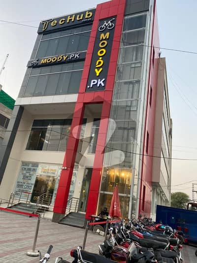 Roof Top Available For Restaurant Or Café Just In Front Of Emporium Mall Hot Location Johar Town