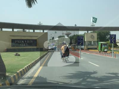 پارک ویو سٹی - گالف اسٹیٹ پارک ویو سٹی لاہور میں 10 مرلہ رہائشی پلاٹ 1 کروڑ میں برائے فروخت۔