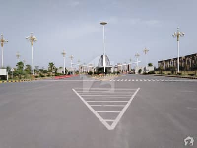 5 Marla Residential Plot Available In Citi Housing Society If You Hurry