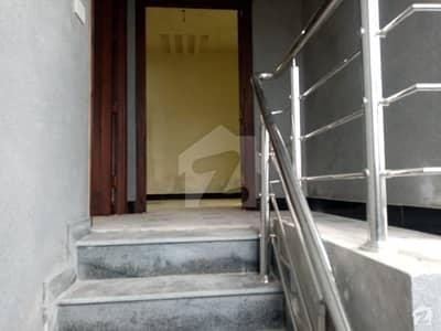 20 Marla House For Sale In Wapda City