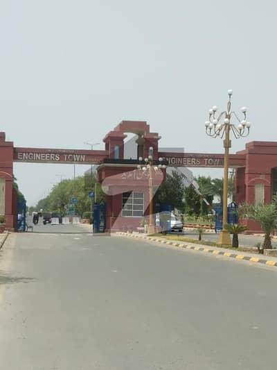 آئی ای پی انجنیئرز ٹاؤن ۔ بلاک ای 2 آئی ای پی انجنیئرز ٹاؤن ۔ سیکٹر اے آئی ای پی انجینئرز ٹاؤن لاہور میں 1 کنال رہائشی پلاٹ 1.4 کروڑ میں برائے فروخت۔