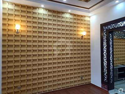 2 Kanal House For Sale In Model Town