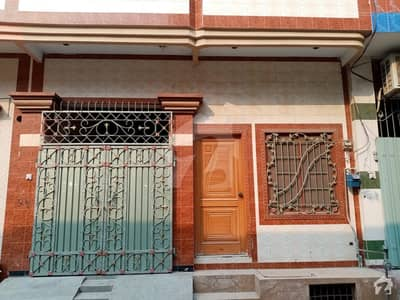 Best House Available In Rs 12,500,000