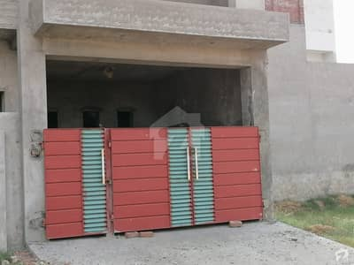 5 Marla House In Only Rs 7,380,000