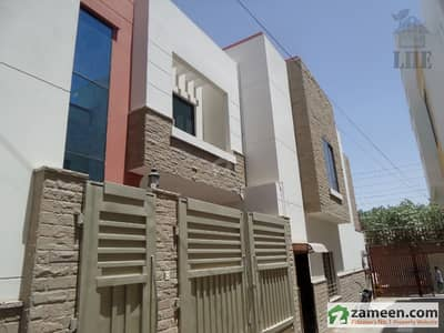 1530 Sq. feet Bungalow For Sale On Gillani Road