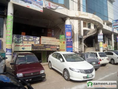 1st Storey Commercial Hall Available For Sale At City Medical Center