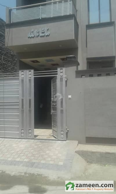 Double Storey House Is Available For Sale In Bismillah Housing Scheme Aamir Town