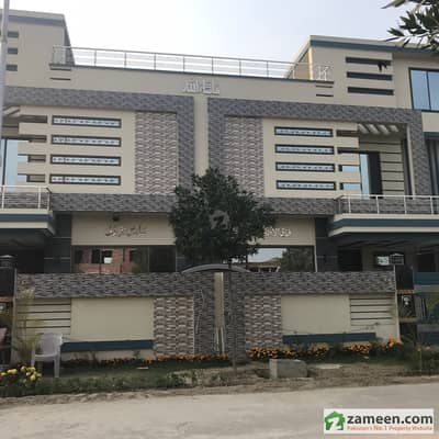 20 Marla Master City Duplex House For Sale