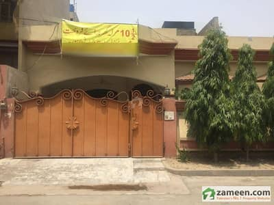 Taj Bagh Main Road 10 Marla  House For Sale