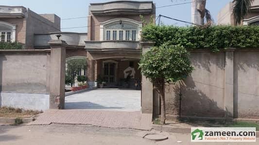 12 Marla House Green Town Millat Road Near Jamal Sweets