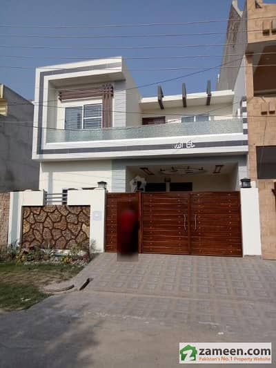 7 Marla House Is Available For Sale At Wapda Town Phase 2