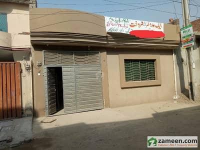 8 Marla Single Story House In Green Cap On Ferozepur Road