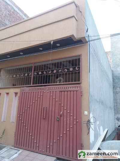 2 Marla New House Single Storey For Sale