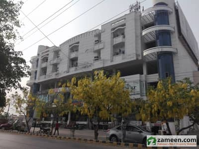 Flat For Sale In Jubilee Town Commercial Area