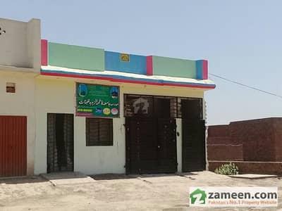 5 Marla House For Sale At Across Nou Bahar Road Multan