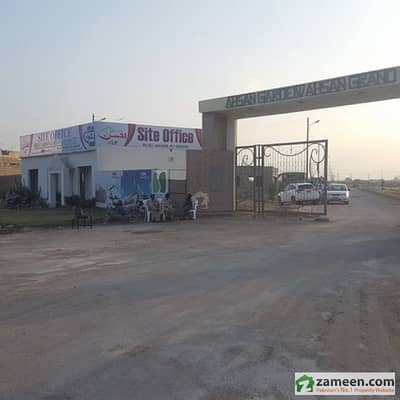 Ahsan Garden WestOpen 40ft wide road All Dues Paid Transfer 120 Sq Yard Plot For Sale